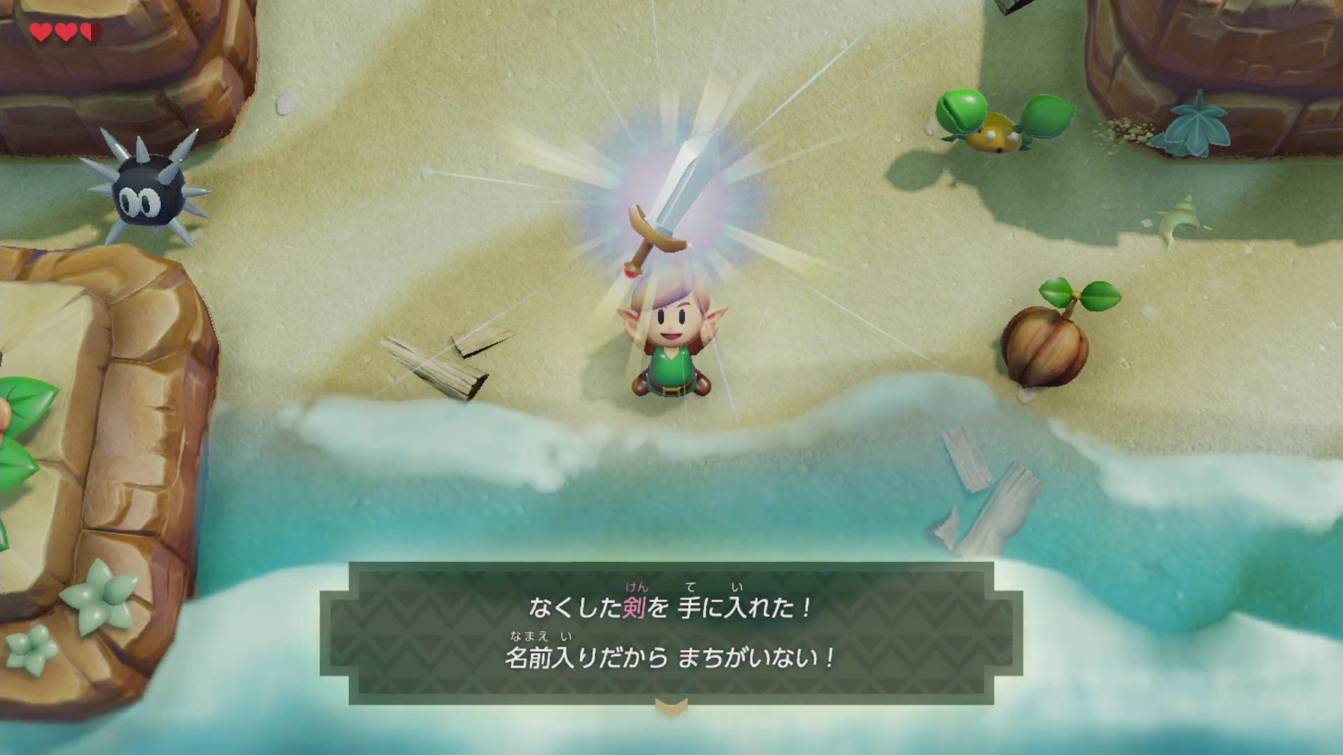 【夢をみる島】冒険スタート!浜辺の行き方と剣のとり方!